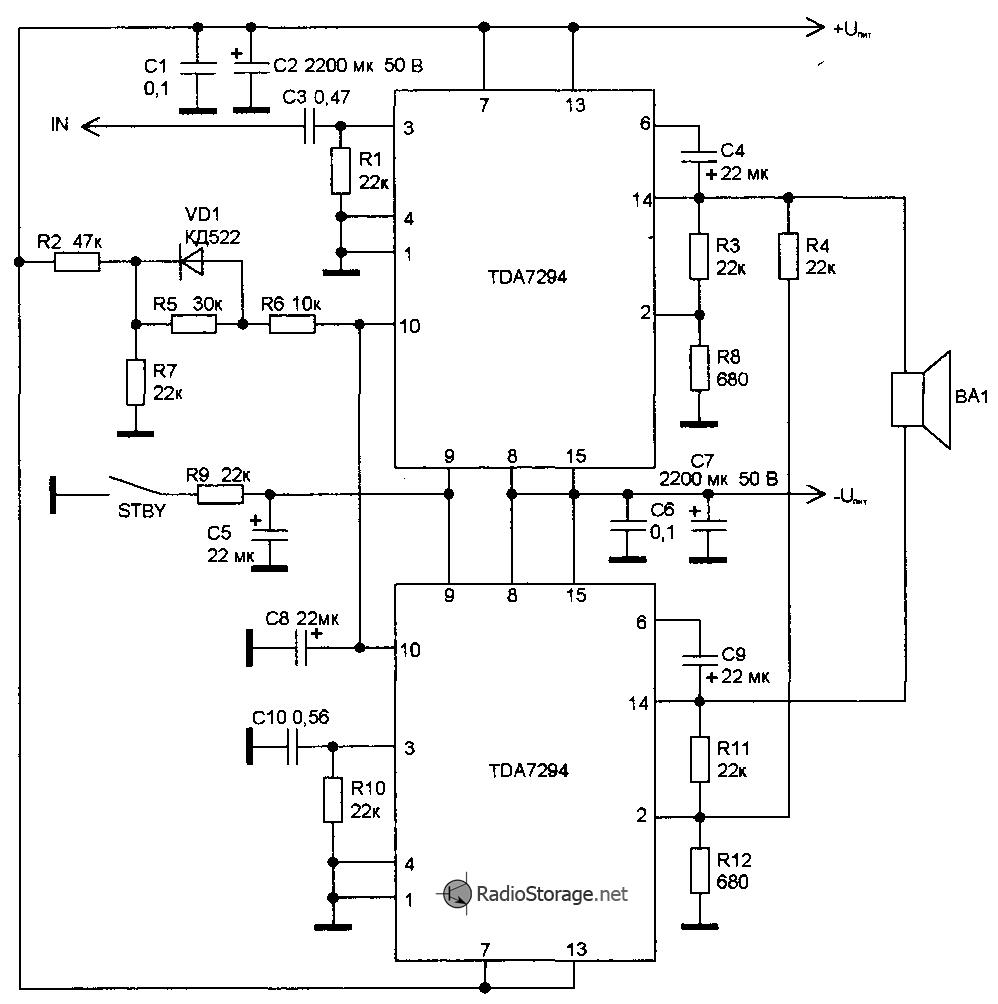 Усилитель мощности низкой частоты класса Hi-Fi, выполненный по мостовой схеме.  В нем предусмотрена защита выходного...