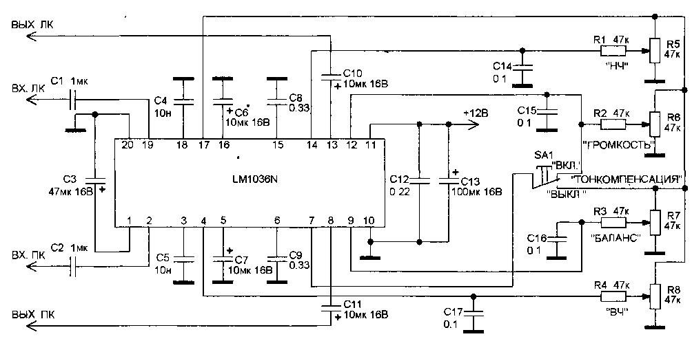 Схемы темброблоков унч