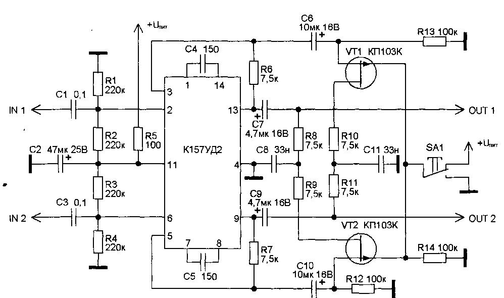 Схема расширителя стереобазы