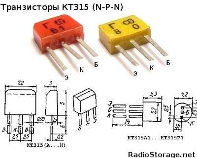 Транзистор КТ315 цоколевка