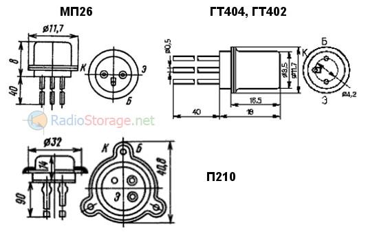 /uploads/Image/schemes/Amplifiers/transistory-mp26-gt402-gt404-p210-cokolevka.jpg