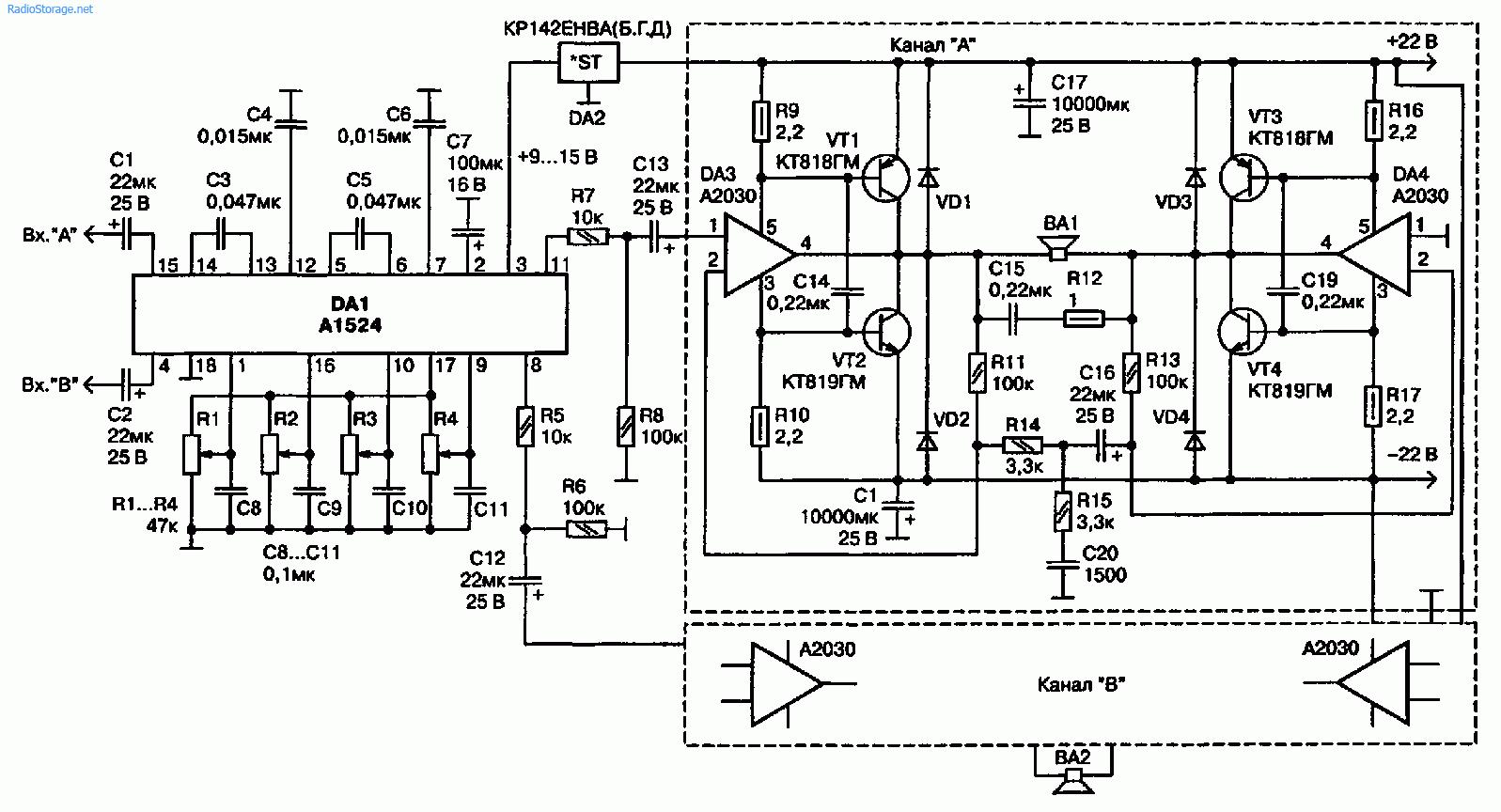 умзч на микросхемах tda2030
