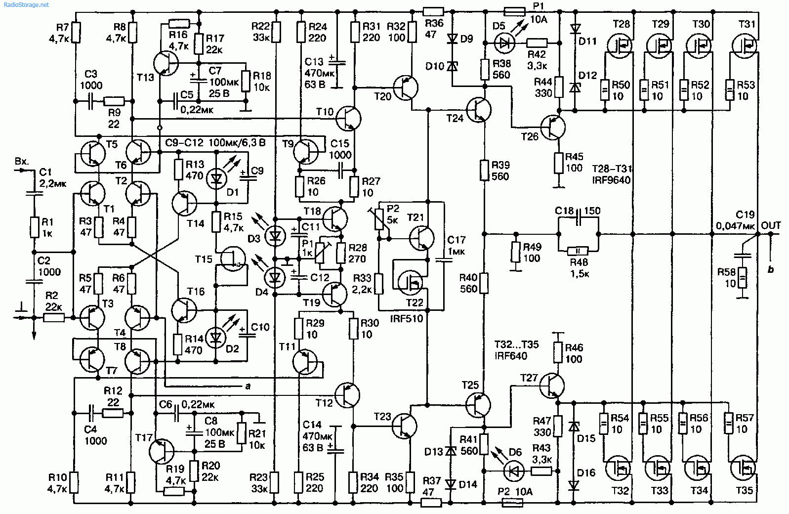 Схема унч на полевиках