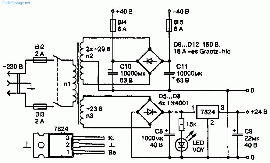Мостовой транзисторный УМЗЧ