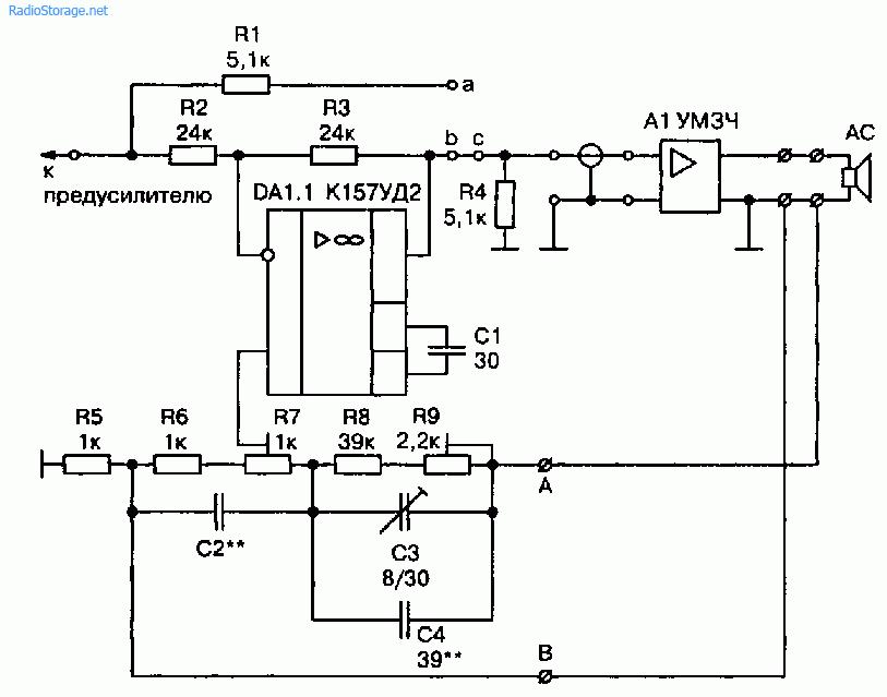 Компенсатор акустических
