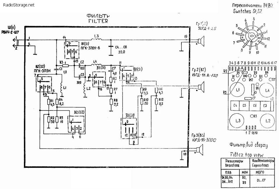 Принципиальная схема S90 35АС-