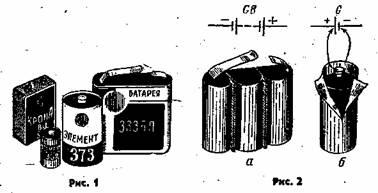 гальванический элемент и батарея