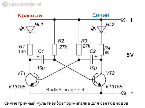 Схема мигалки на светодиодах фото 455
