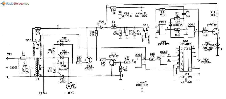 советское зарядное устройство рассвет-м