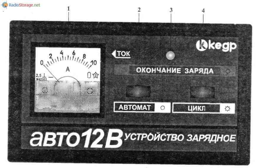 Кедр авто зарядное устройство инструкция