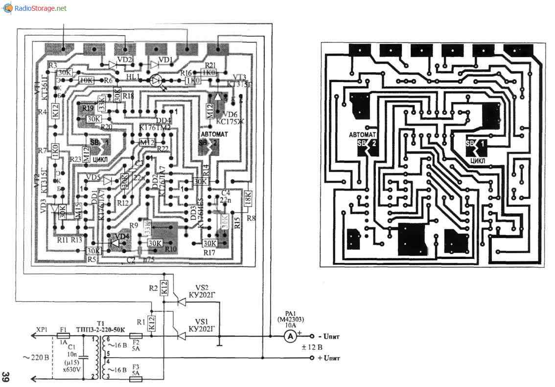 Зарядное устройство КЕДР-Авто 4А и КЕДР-Авто 12В, схема