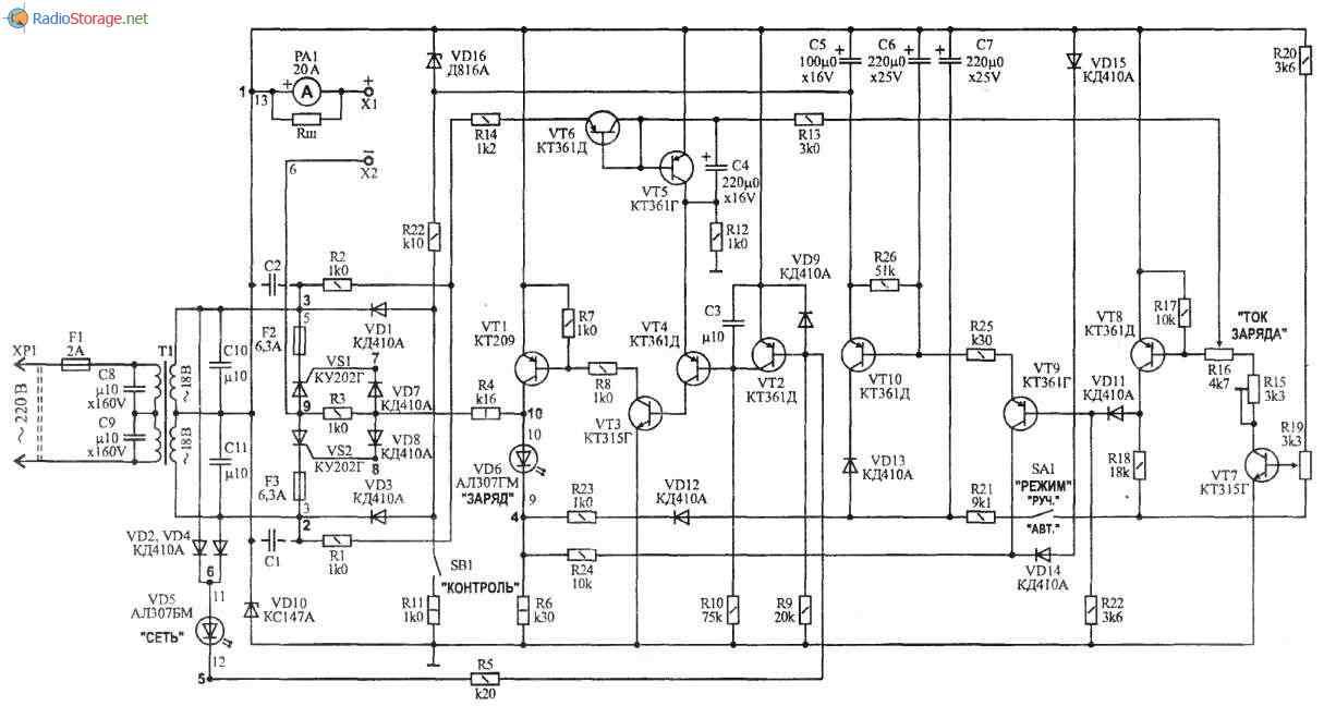 Инструкция устройство зарядное электроника узс п 12 6 3