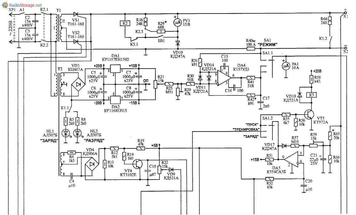схема защиты зарядных