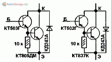 Принципиальная схема эквивалентной замены транзисторов КТ972, КТ973
