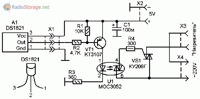 Схемы включения ds1821