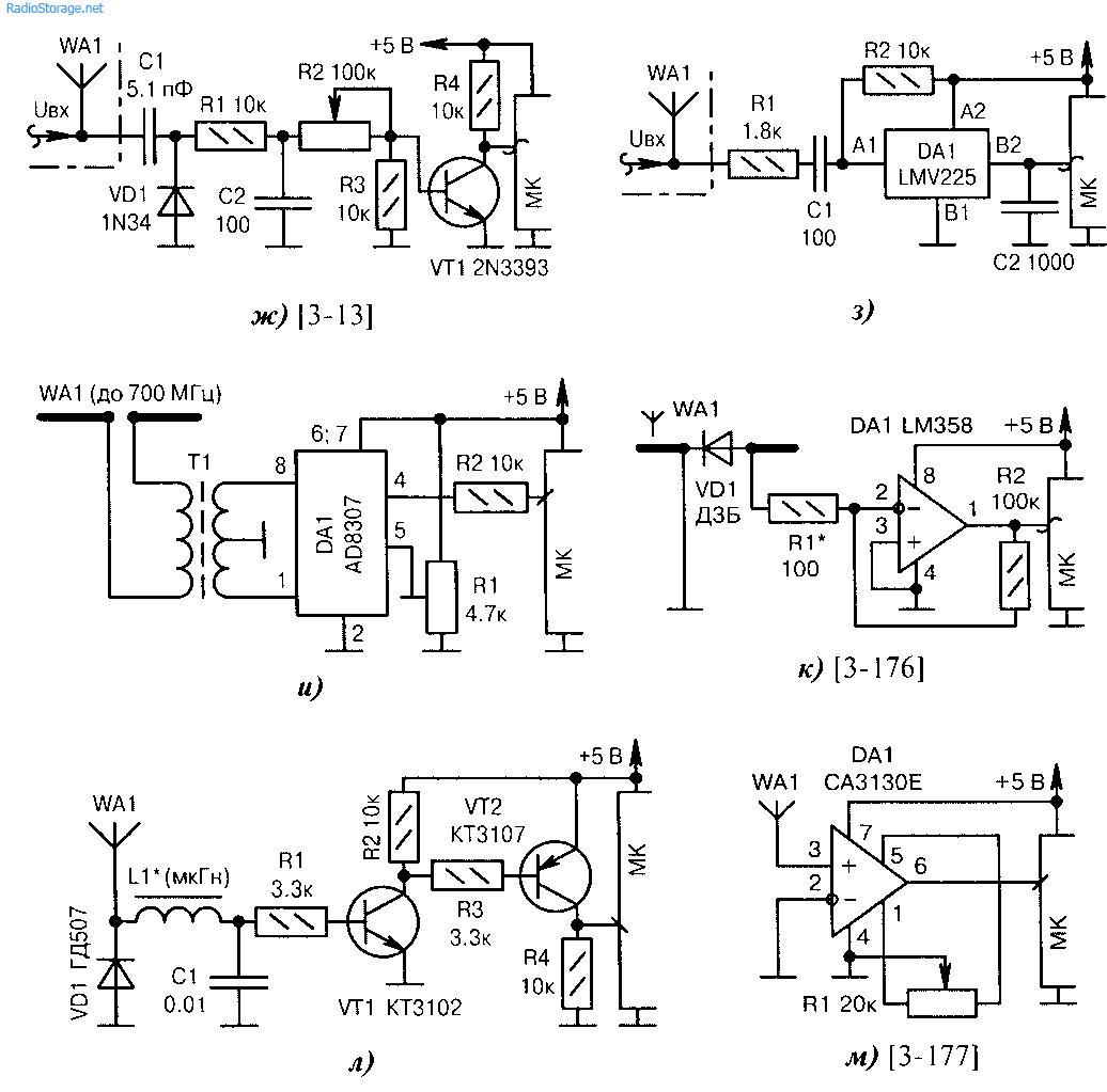 Схема детектора вч
