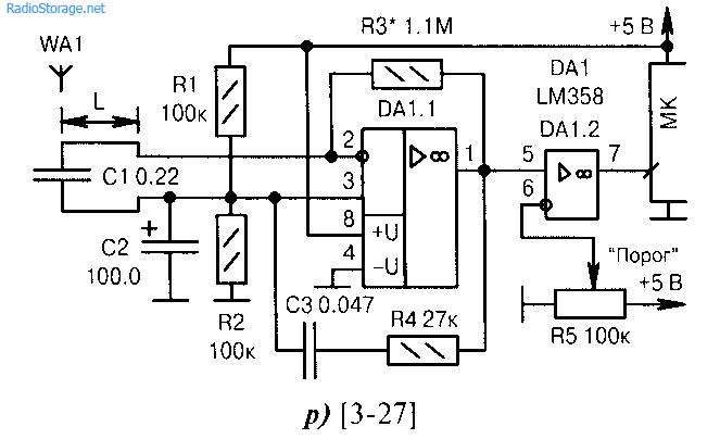 """Рис. 3.77.  Схемы подключения датчиков радиоизлучения к МК (продолжение). н) искатель  """"радиожучков """" в полосе частот 1..."""