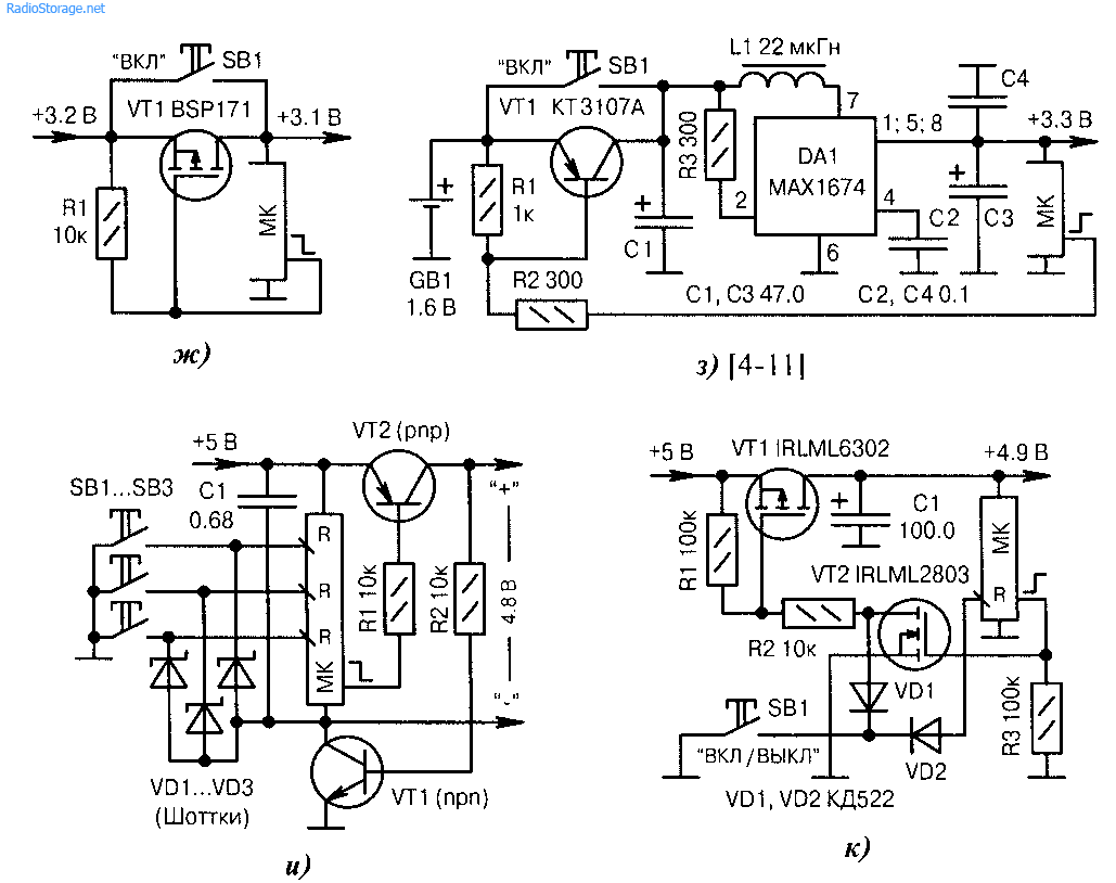 транзистор для управления реле схема