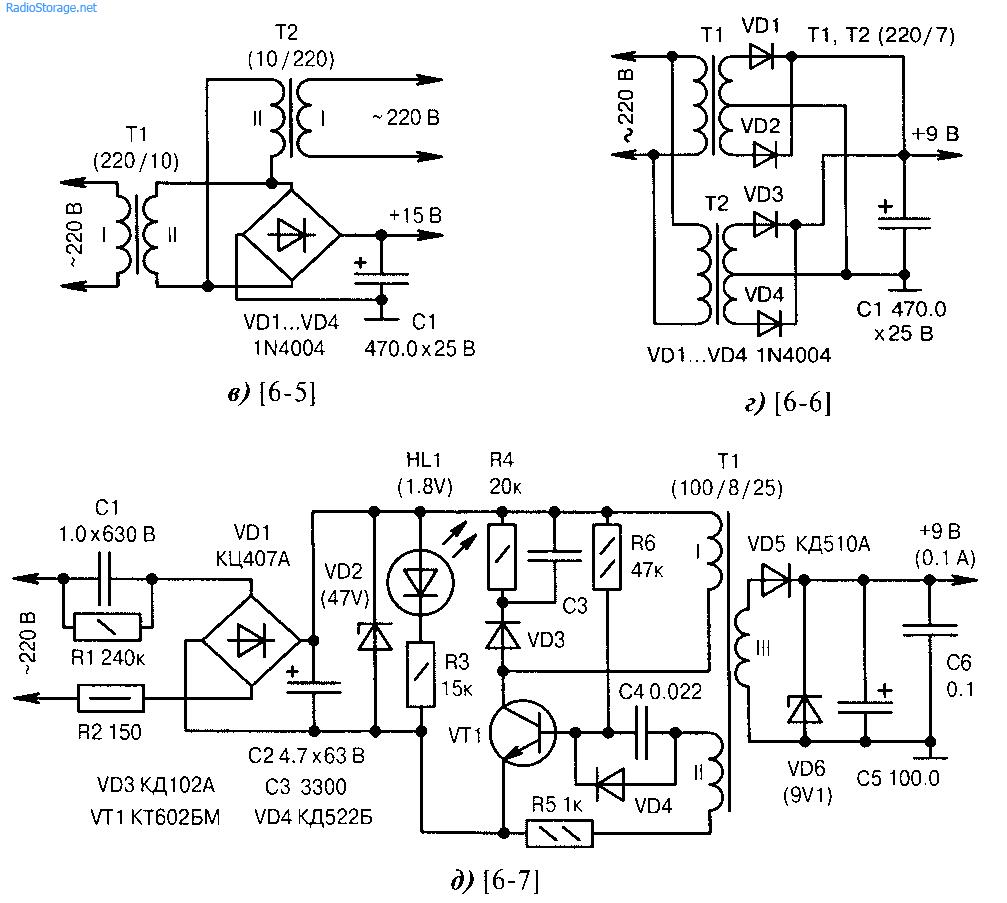 Питание микроконтроллеров от сети 220В через трансформатор.