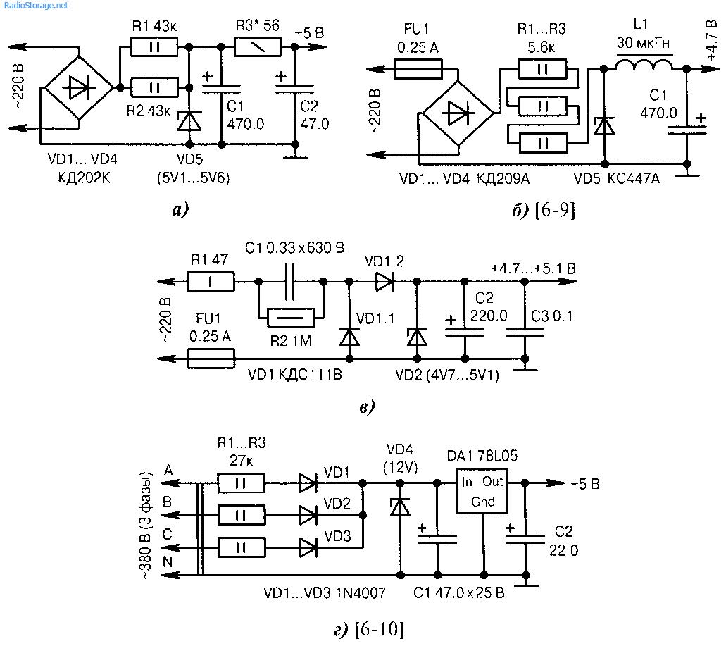 схема блока 220 5 вольт