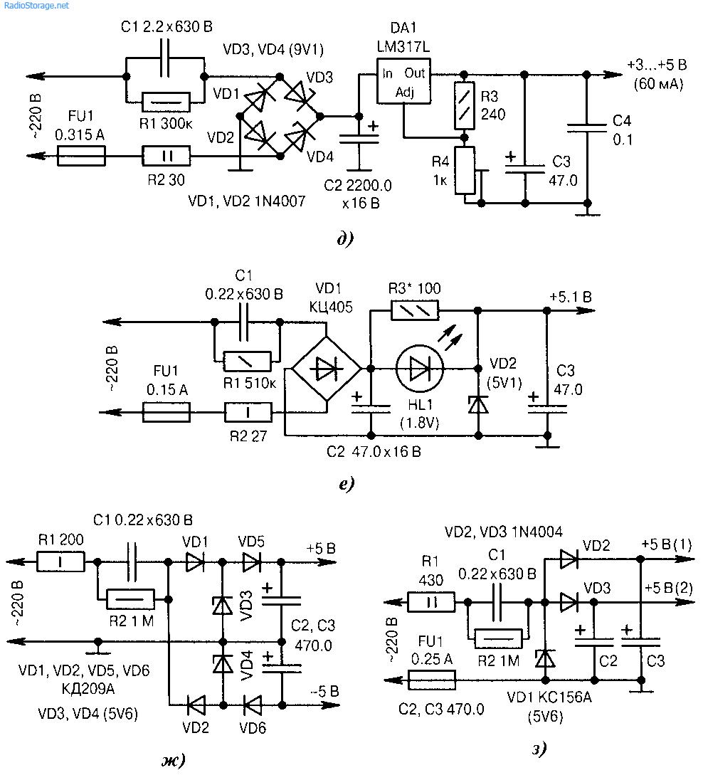 схема диодного моста из 12 в ас в 12 dc