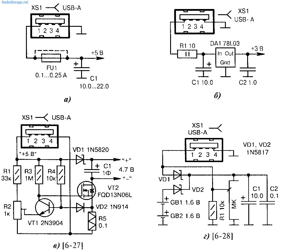 Схемы питания МК от USB (начало). а)XS1 - это разъём USB в компьютере, к которому подключается соединительный кабель...