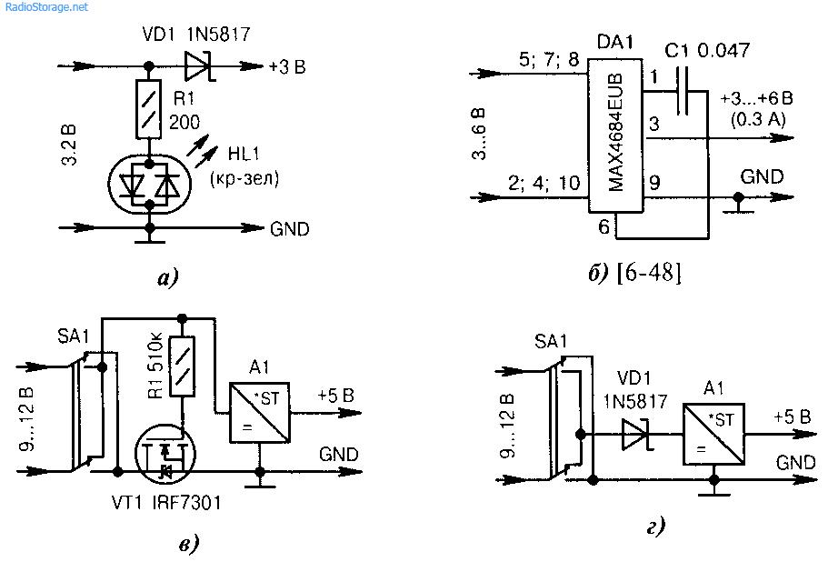 Схемы защиты микроконтроллеров