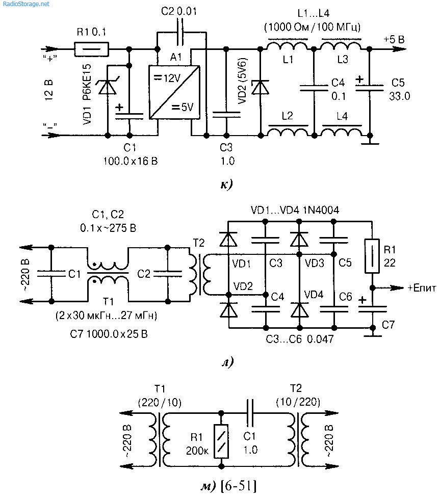 Цветная схема электрооборудования камаз5511.