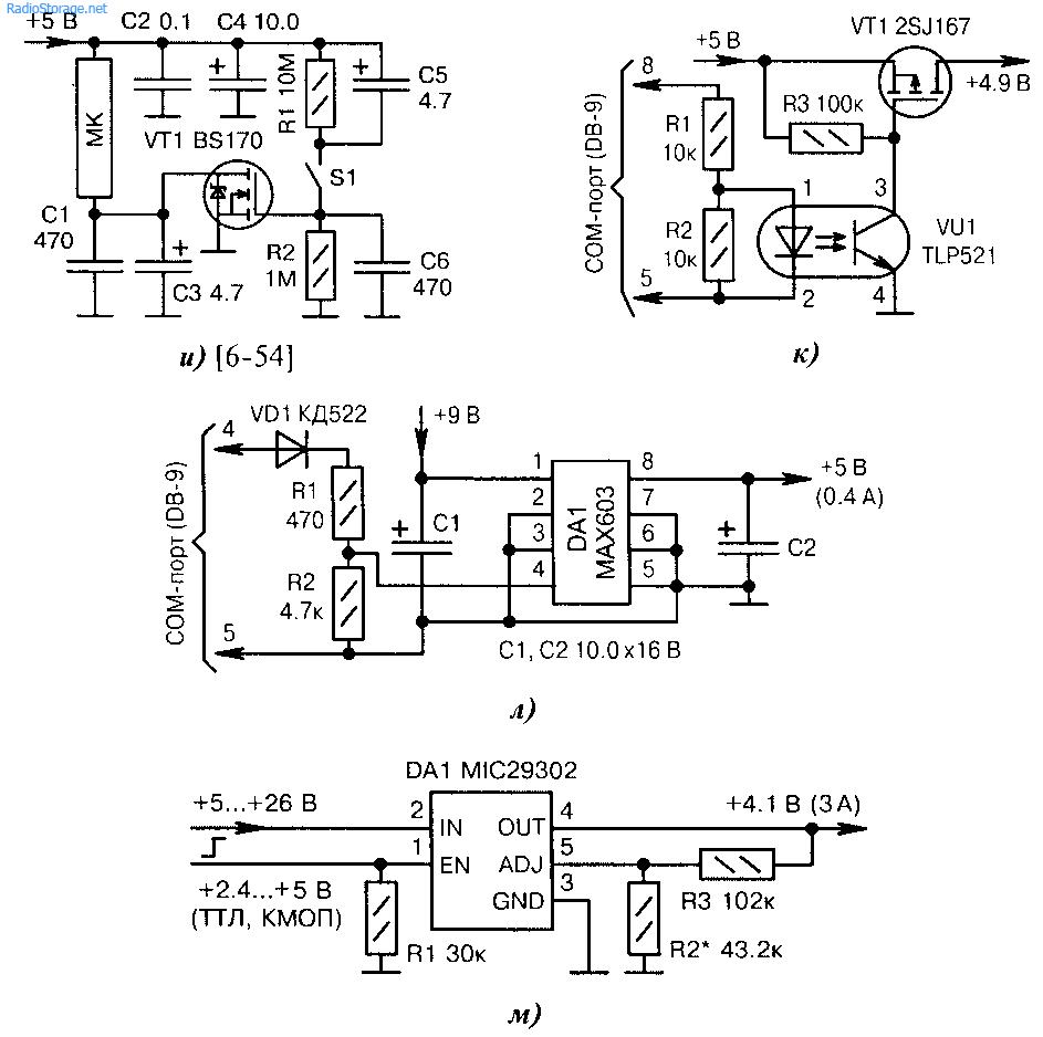 схема верхнего к-моп ключа