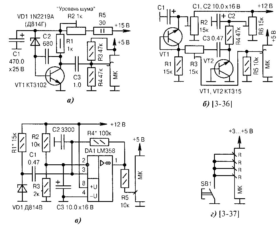 Схемы подключения генераторов