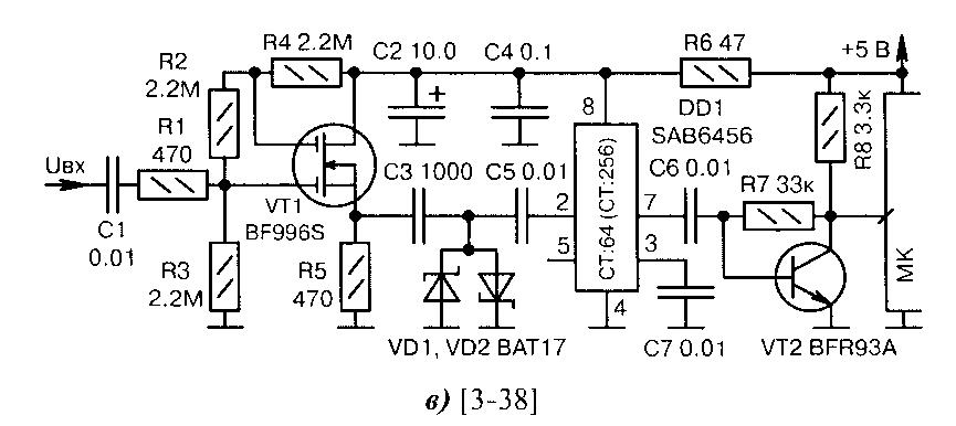 а)транзистор VTI усиливает сигнал до порога срабатывания триггера Шмитта DDI.  1. В общем случае элемент DD1.2 не...