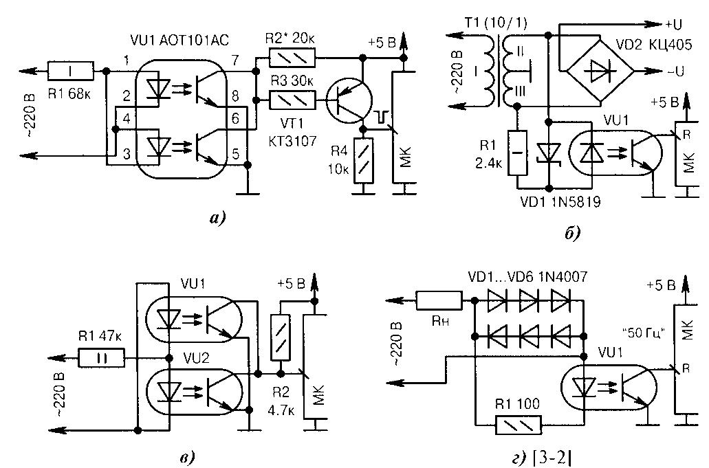 Использование сети 220 В в