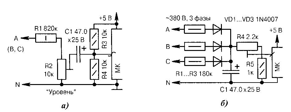 Схемы датчиков трёхфазного