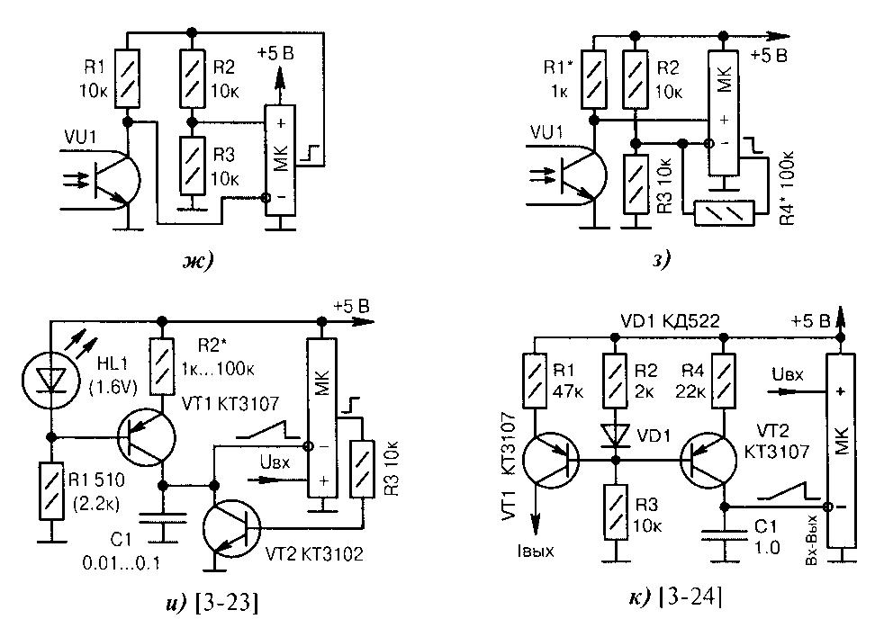 аналоговый компаратор и