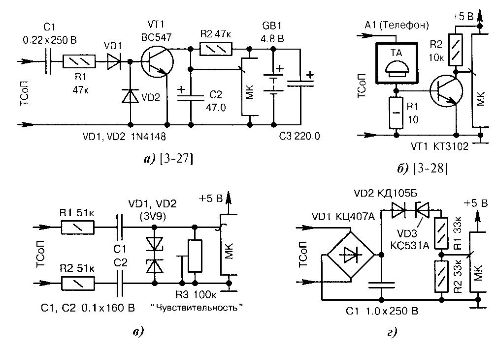 линии в микроконтроллер