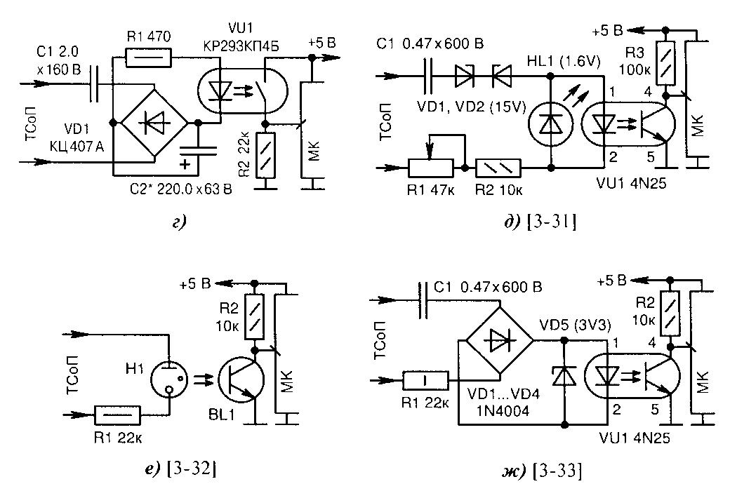 Схемы приёма сигналов ТСоП с