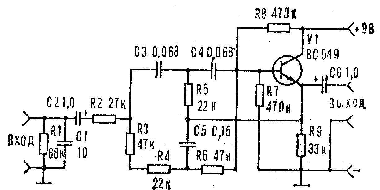 Схема фильтря для УНЧ чтобы