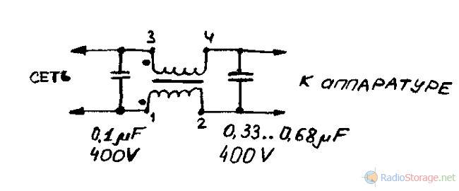 Схема простого сетевого фильтра фото 762