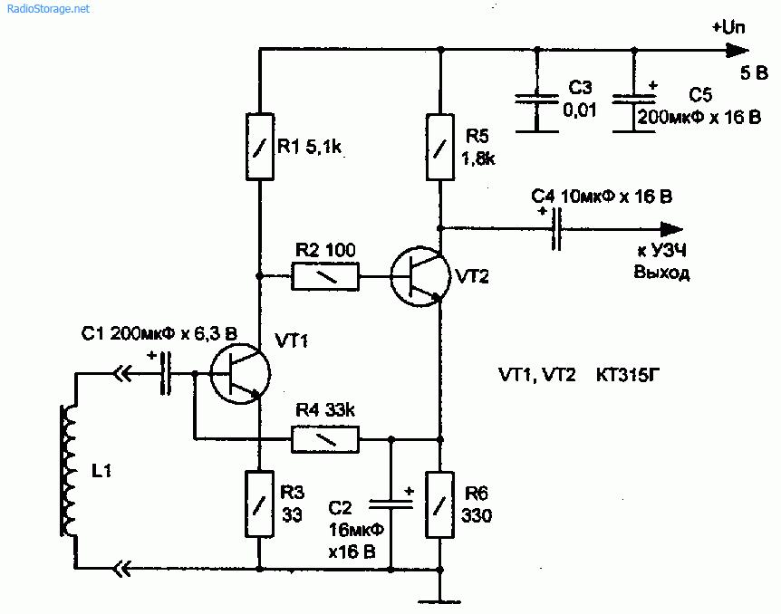 Схема адаптера для съема
