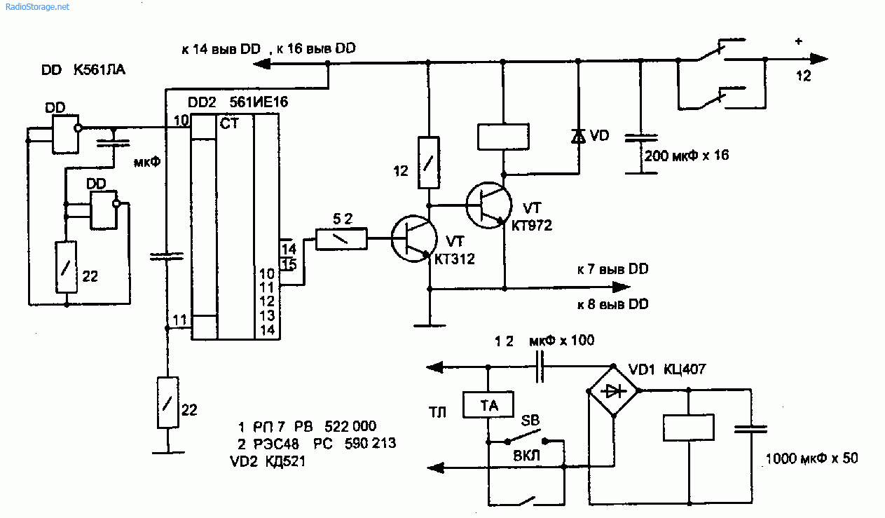 схема аонов стационарных телефонных аппаратов