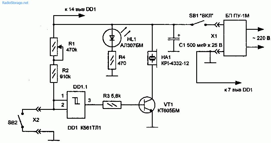 Схема сигнализатора протечки