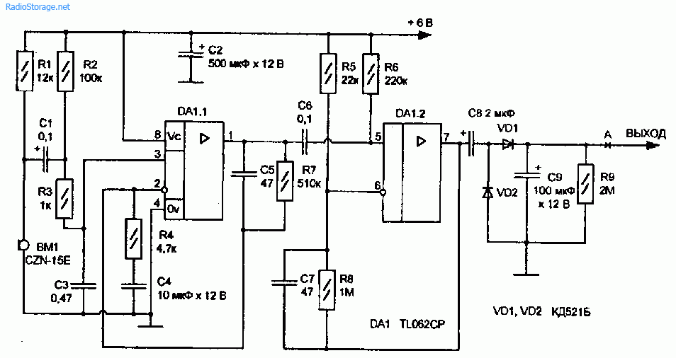 Схема акустического