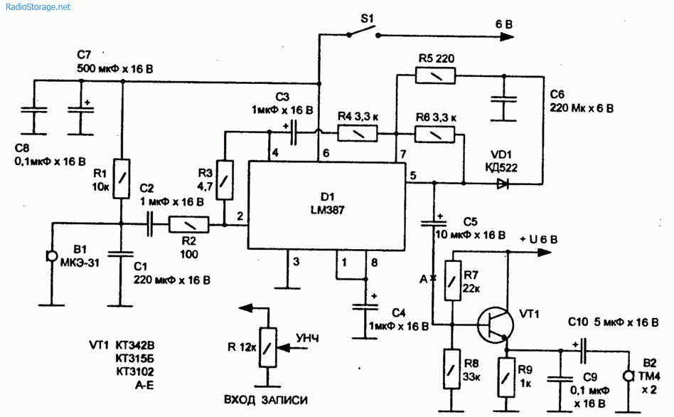 Схема микрофонного датчика на