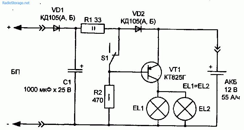 эл схема сфо-6