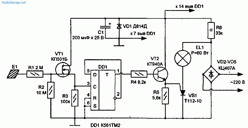 Зарядное Устройство На Тиристоре - Зарядные устройства и. справка о текучести кадров образец.