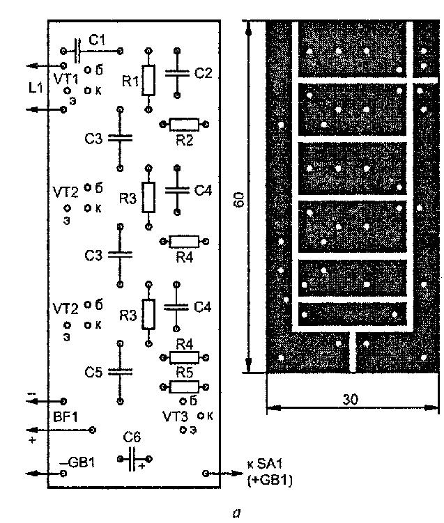 Все металлические элементы конструкции, расположенные внутри катушек приемника и передатчика (батарея питания, плата...