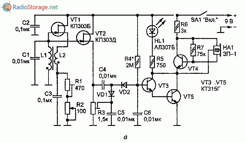 Схемы металлоискателей своими руками на транзисторах