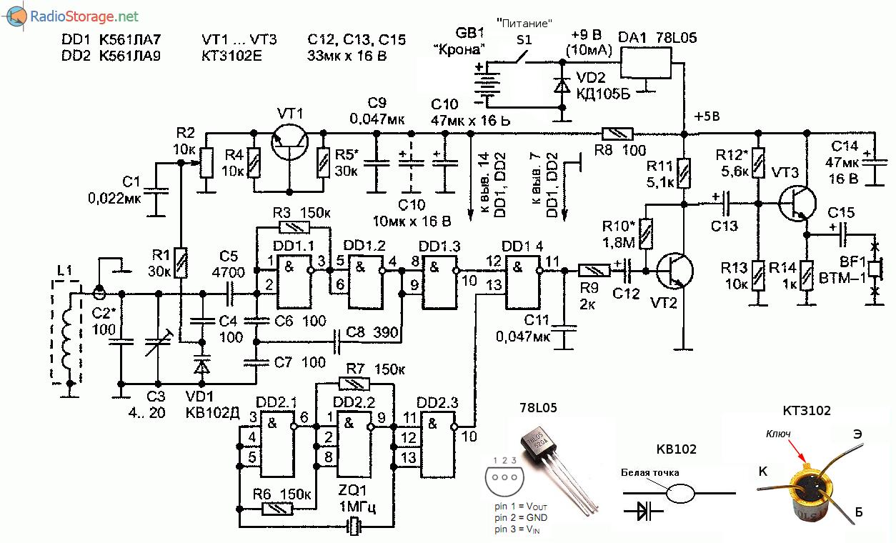 схема микросхемы 561ла7