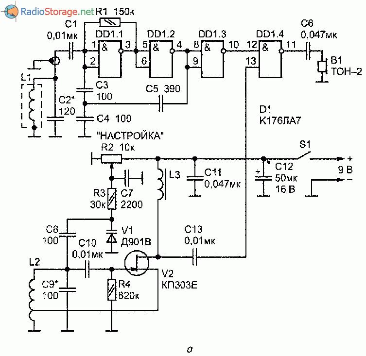 схема генератора-пробника.