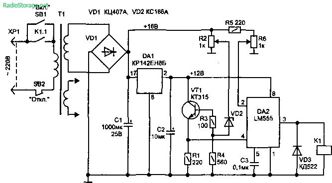 Схема защиты радиоаппаратуры